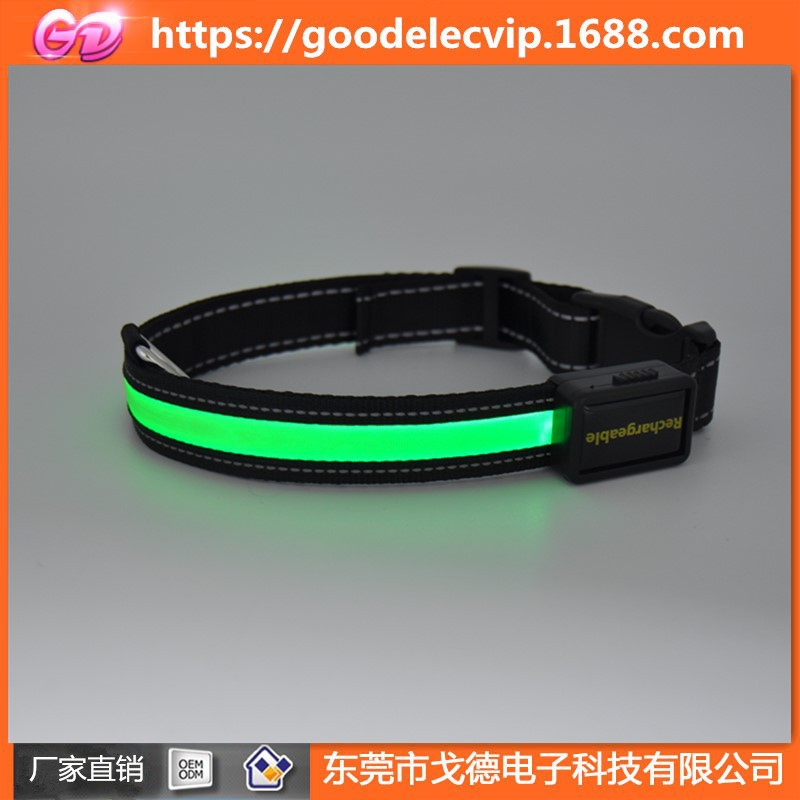 Solar Glowing Pet Collar Medium Large Dog LED Shining Pet Charging Neck Ring LED Flash Dog Collar