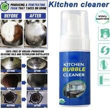 Губка многоцелевой очищающий пузырьковый моющий для Кухня Ванная MU