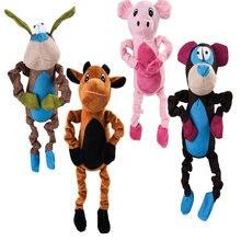 Собака плюшевые игрушки жевательные 4 вида милых мультяшных