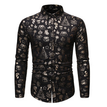 Men's Casual Long Sleeve Button Down Dress Shirts