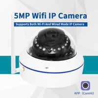 1080P 5MP Wifi IP caméra ONVIF sans fil dôme caméra extérieure carte SD Audio 1920*1080 Vision nocturne 10m APP CamHi