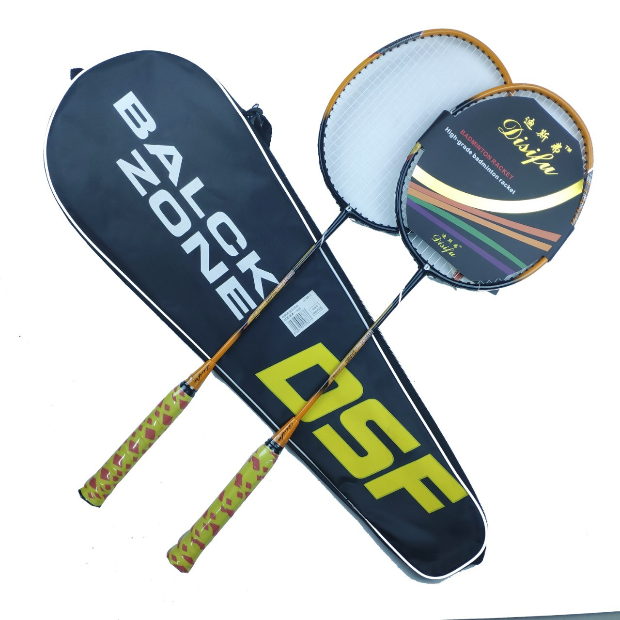 Tomohiro Sports Aluminum Carbon One-piece Badminton Racket Two Loaded Training Game With Beat