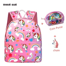 цены Cute Animal Children School Bags For Girls Boys Kids Backpacks Kindergarten Schoolbags Fashion Unicorn Kids Bag Mochila Infantil
