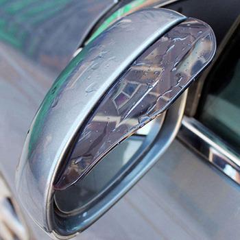 Lusterko wsteczne samochodu przeciwdeszczowe 2 szt Uniwersalne lusterko wsteczne pcv obudowa lusterka bocznego akcesoria samochodowe artykuły samochodowe tanie i dobre opinie ForBell CN (pochodzenie)