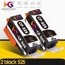 2 черные pgi 525 pgi525 для canon pixma ip4850 ip4950 ix6550