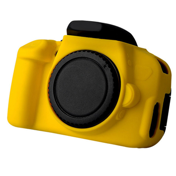 Funda de piel antideslizante funda protectora de moda de silicona Cuerpo de Cámara a prueba de golpes portátil suave y duradero para Canon 700D