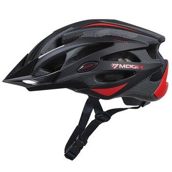 MOND Kind Radfahren Helm Ultraleicht PC + EPS Fahrrad Helm Integral geformten Straße Mountainbike Helm CE Zertifizierung 52-58cm