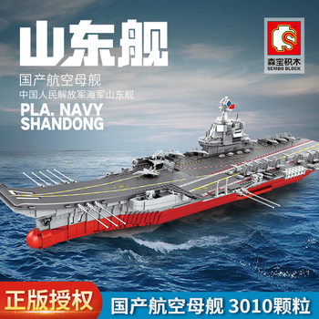 MOC Technic Military Warship Series Sembo Building Blocks The WW2 Aircraft Carriers Ship Bricks Model Kids Toys Christmas Gifts xingbao moc military technic series axis panthet tank model building blocks sets chariot army ww2 soldiers diy bricks kids toys
