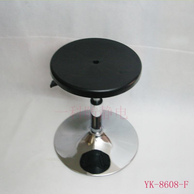 Регулируемый по высоте круглый стул производственная линия круглый стул барный стул Высокая база барные стулья лабораторное кресло