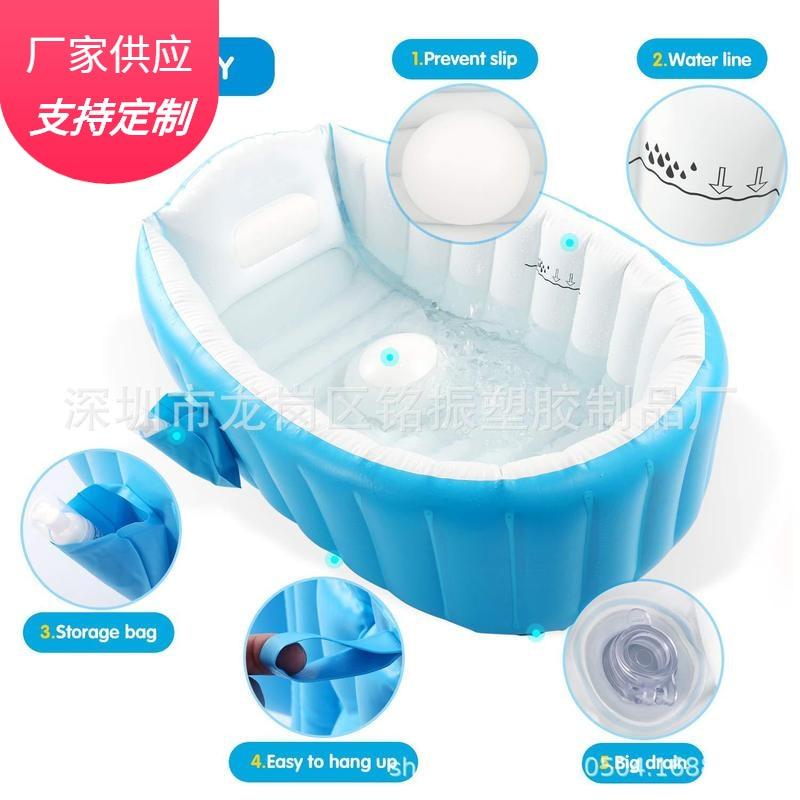 Hot Sales Inflatable Children Tub Thick PVC Inflatable Bath Tub High-temperature Resistant Household Bathtub