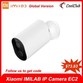 Камера видеонаблюдения Xiaomi Imilab EC2 AI, беспроводная инфракрасная камера IP66 с функцией ночного видения, Wi-Fi, батарея, для улицы