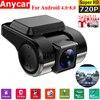 Wideorejestrator samochodowy 720P kamera na deskę rozdzielczą wideorejestrator Dashcam Dash ADAS kamera samochodowa USB Dvr ADAS android kamera samochodowa wersja nocna rejestrator samochodowy