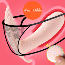Wireless Remote Control Dildo Vibrating Panties Invisible Wearing Butterfly Waterproof Clitoral Stimulation Sex Toys For Women pipedream fetish vibrating dildo 20 3 см насадка для страпона с вибрацией
