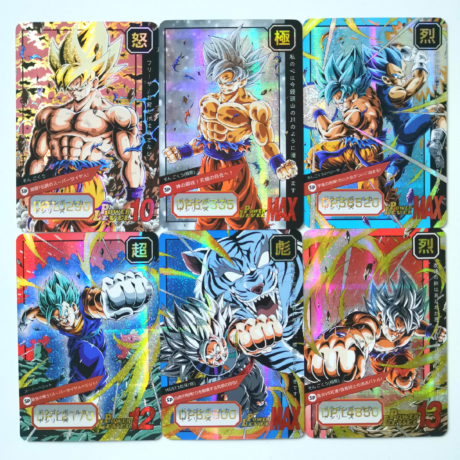 24pcs/set Devil Vegeta Super Dragon Ball Z Heroes Battle Card Game Collection Anime Cards