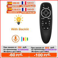 VONTAR-Control remoto G10 por voz, mando a distancia G10S Pro de 2.4GHz, Air Mouse, asistente de búsqueda de voz de Google, IR, aprendizaje, giroscopio, para Android, decodificador