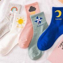 Women Socks Long New Kawaii Korean Style Sun Moon Windmill Rainbow Pattern Cotton Cartoon Weather