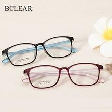 Bclear Новое поступление стандартная оправа очки для мужчин