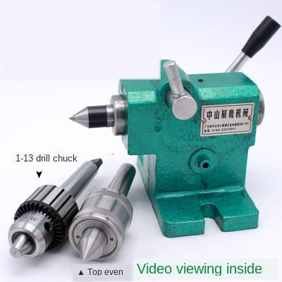 Lathe Tailstock Quick Head Simple Lathe Tailstock Mode Taper MT3 Head Fast Expansion