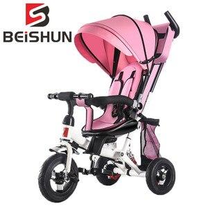 Carro das crianças de três rodas bicicleta carrinho de bebê criança bicicleta quatro em um multi função mão empurrar bicicleta Bicicleta     -