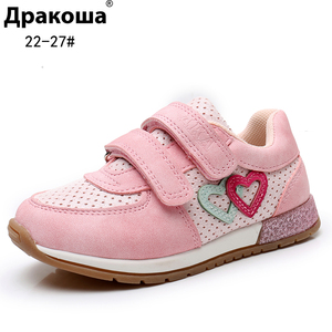 Image 1 - Apakowa Girls Sneaker Shoes Lovely Cute Kids PU Leather with Heart Patched Childrens Hook and Loop Girls Sneaker EU 22 27