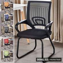 Ergonomic Home Office Chair Mesh Mid-back Computer Desk Seat Metal Base Students Chair