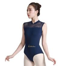 Ballerina Gymnastics Leotard Adult Ballet Leotard For Women Stand collar Sexy lace Bodysuit Bailarina Dance Yoga  Leotards