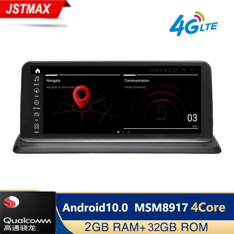 Автомобильный мультимедийный плеер, IPS Android 10,0 GPS Navi Стерео радио мультимедиа для BMW E81 E82 E87 E88 4 ядра 2005 + 2 + 32G мультимедийный плеер BT 4G LET