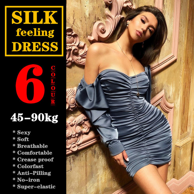 High-end women's sexy dress Silk-feeling Soft Breathable Comfortable Crease proof Colorfast Anti-Pilling No-iron Party Banquet