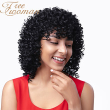 FREEWOMAN 14inches Afro Kinky Curly Wig With Bangs Synthetic Short Wigs for Black Women Natural Heat Resistant Black Wig(China)