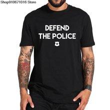 Защитите полицейскую футболку 100% хлопок camiseta премиум футболка