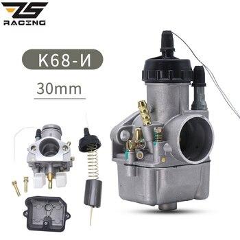 Zombis de la motocicleta de carreras 30mm carburador K68i (K68и) para IZh Planeta PEKAR Ural K750 M72 DNEPR