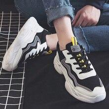 Couple shoes Sneakers Men Reflective Fashion Vulcan