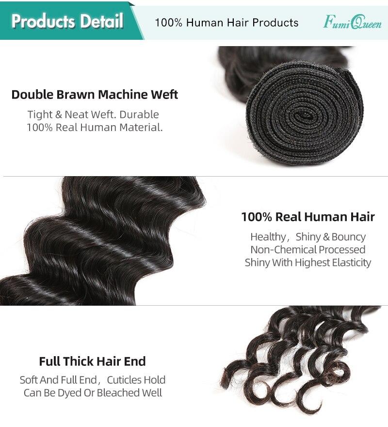 pces disponíveis ali fumiqueen não remy extensão do cabelo humano