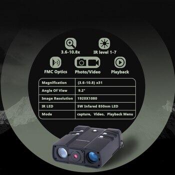 WILDGAMEPLUS WG500B 1080P HD Night Vision Binoculars 3.6-10.8 Digital Zoom Infrared Hunting Night Vision Binocular IR Telescope 4