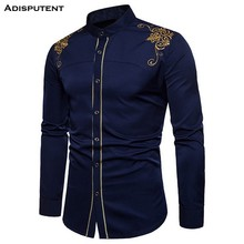 Adisputent Men's Formal shirts Long Sleeve luxury Shiny Fashion Metallicl Shirt Men Plus Size Nightclub Homme Chemise(China)