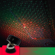 Car Atmosphere USB LED Star Light Ambient Home DJ RGB Colorful Lamp Interior Decorative Decoration Lights usb led car atmosphere ambient star light rgb colorful home dj lamp christmas decorative interior light