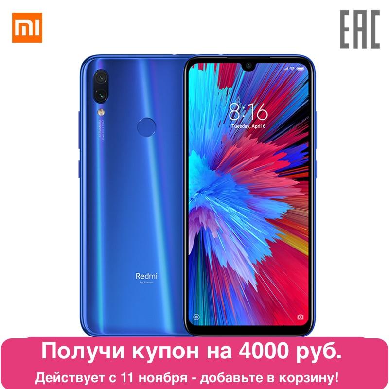 Смартфон Xiaomi Redmi note 7 RU 64 ГБ, [официальная гарантия, быстрая доставка]