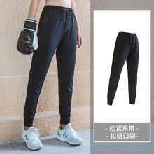 4xl весенние женские спортивные брюки быстро сохнут свободные