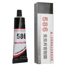 Высококачественный 586 черный силиконовый герметик прокладка водонепроницаемый в маслонепроницаемый высокотемпературный герметик ремонт клея инструменты 55 г