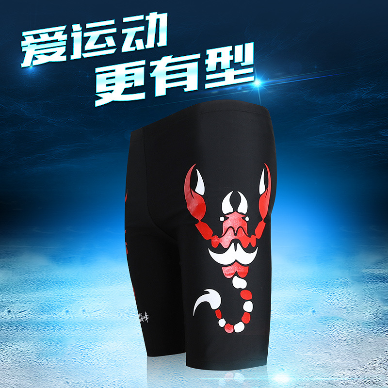 2020 New Style Swimming Trunks Men's Short Top Grade Quick-Drying Fabric Swimming Trunks Plus-sized Menswear-Style Bathing Suit