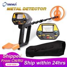 HOT KOOP Underground Metal Detector Professionele Goud Detectoren MD4080 Schat Hunter Detector Circuit Metales