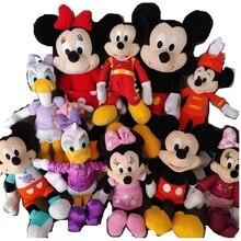 Минни Микки Маус год крысы Дональд Дейзи 25 см 35 см плюшевые игрушки мягкие животные Дейзи мягкие игрушки детские игрушки Рождественский подарок