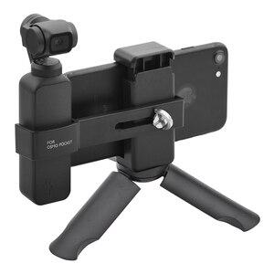 Image 2 - Мобильный телефон, зажим для крепления настольного штатива, кронштейн для DJI Osmo Pocket, ручной шарнирный кронштейн, аксессуары для Osmo Pocket Parts