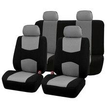 Autoyouth 自動車シートは、完全な車のシートカバーユニバーサルフィットインテリアアクセサリープロテクターカラーグレー車のスタイリング