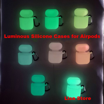 DHL For Apple Airpods Luminous Protective Cover TPU Silicone Bluetooth Earphone Charge Box Protective Cases Skin Accessories