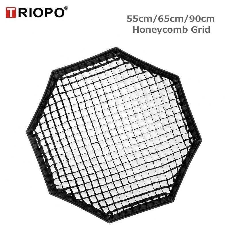 TRIOPO 55cm/65cm/90cm Honeycomb Grid For TRIOPO Foldable Softbox Octagon Umbrella Soft Box Photography Studio Accessories