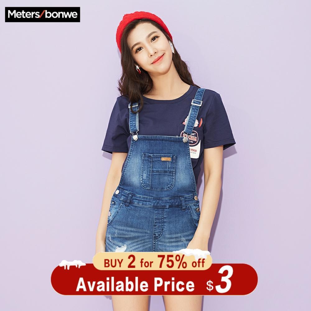 Metersbonwe Strap Jeans Female Occident Denim Shorts 2019 New Summer Trendy Casual High Waist Shorts Fashion Brand Short Pants