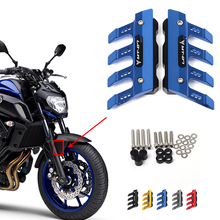 For YAMAHA MT 07 MT07 FJ07 FZ07 Motorcycle Mudguard Side Protection Mount Shock Absorber Front Fender Cover Anti fall Slider