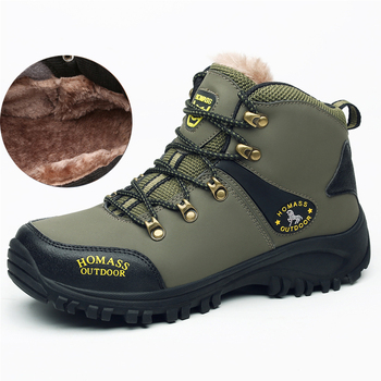 2020 Men Waterproof Hiking Shoes Breathable Tactical Combat Army Boots Outdoor Climbing Shoes Non-slip Trekking Sneakers for Men