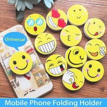 Universal Cute Cartoon Smiling Face Foldable Mobile Phone Grip Holder Finger Ring Bracket Handle Bracket Accessories